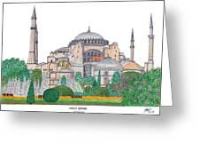 Hagia Sophia Istanbul Greeting Card by Frederic Kohli