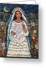 Hail Mary Greeting Card by Jen Norton