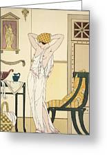 Hair Washing Greeting Card by Joseph Kuhn-Regnier