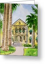 Hanford - California Sketchbook Project Greeting Card by Irina Sztukowski