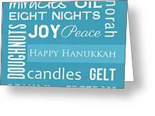 Hanukkah Fun Greeting Card by Linda Woods
