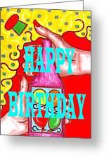 Happy Birthday 1 Greeting Card by Patrick J Murphy