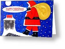 Happy Christmas 12 Greeting Card by Patrick J Murphy