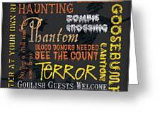 Happy Haunting Greeting Card by Debbie DeWitt