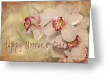 Happy Mothers Day Greeting Card by Reflective Moments  Photography and Digital Art Images