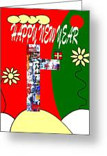 Happy New Year 50 Greeting Card by Patrick J Murphy