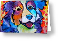 Happy Scout Greeting Card by Debi Starr