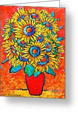 Happy Sunflowers Greeting Card by Ana Maria Edulescu