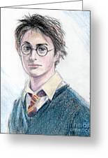 Harry Potter - Daniel Radcliffe Greeting Card by Yoshiko Mishina