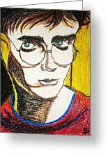 Harry Potter Greeting Card by Shruti Shubham