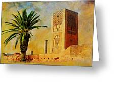 Hassan Tower Greeting Card by Catf