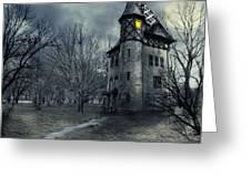 Haunted House Greeting Card by Jelena Jovanovic
