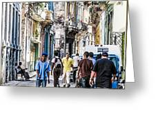 Havana Street VII Greeting Card by Jim Nelson