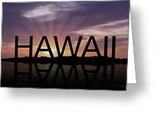 Hawaii Tropical Sunset Greeting Card by Aged Pixel