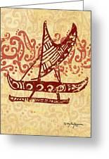 Hawaiian Canoe Greeting Card by William Depaula