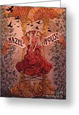 Hazel House Greeting Card by Ethan Harris