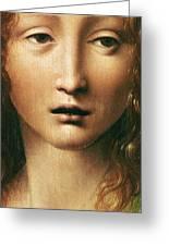 Head Of The Savior Greeting Card by Leonardo Da Vinci
