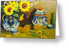 Heads Or Tails Greeting Card by Carol Reynolds