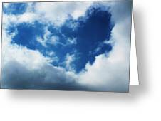 Heart in the Sky Greeting Card by Anna Villarreal Garbis