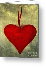 Heart Shape Greeting Card by Bernard Jaubert