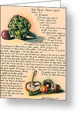 Hearty Casserole Greeting Card by Alessandra Andrisani