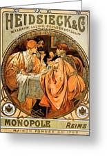 Heidsieck Champagne Poster Advert Greeting Card by Alphonse Mucha