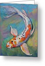 Heisei Nishiki Koi Greeting Card by Michael Creese