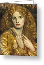 Helen Of Troy Greeting Card by Dante Gabriel Rossetti