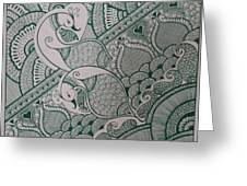 Henna Greeting Card by M Ande