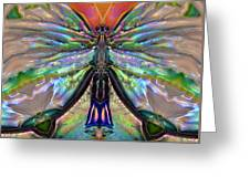 Her Heart Has Wings - Spiritual Art By Sharon Cummings Greeting Card by Sharon Cummings