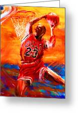 His Airness Greeting Card by Lourry Legarde