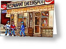 Hockey And Hotdogs At The Greenspot Diner Montreal Hockey Art Paintings Winter City Scenes Greeting Card by Carole Spandau