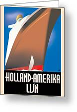 Holland America Greeting Card by Gary Grayson