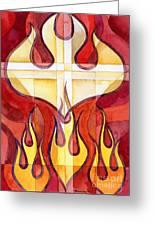 Holy Spirit 2 Greeting Card by Mark Jennings