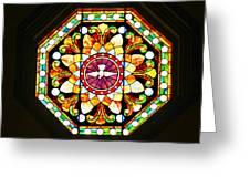 Holy Spirit Greeting Card by Christine Till