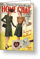 Home Chat 1940s Uk Women At War Make Greeting Card by The Advertising Archives