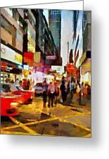 Hong Kong Night Lights 2 Greeting Card by Yury Malkov