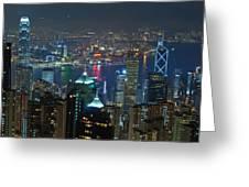 Hong Kong Night Scene Greeting Card by Marek Poplawski