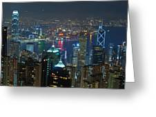 Hong Kong Night Scene Greeting Card by Marek Poplawski
