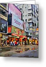 Hong Kong Streets 2 Greeting Card by Yury Malkov