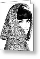 Hooded Woman Greeting Card by Andrew Govan Dantzler