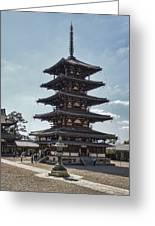 Horyu-ji Temple Pagoda - Nara Japan Greeting Card by Daniel Hagerman