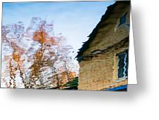 House By The Lake Greeting Card by Alexander Senin