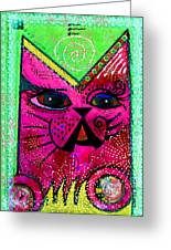 House Of Cats Series - Glitter Greeting Card by Moon Stumpp