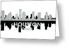 Houston Tx 4 Greeting Card by Angelina Vick