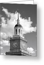 Howard University Founders Library Greeting Card by University Icons