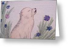 Howling Wolf Pup Greeting Card by Christine Corretti