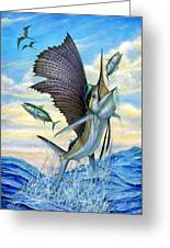 Hunting Of Small Tunas Greeting Card by Terry Fox
