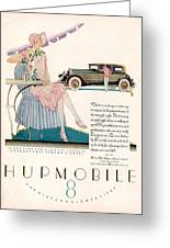 Hupmobile 1927 1920s Usa Cc Cars Greeting Card by The Advertising Archives