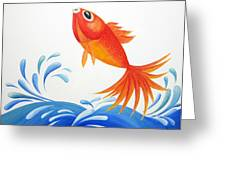 I Am Back Greeting Card by Oiyee  At Oystudio